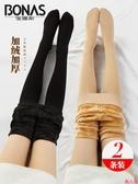 褲襪秋冬款打底褲襪女加絨加厚肉色光腿保暖連褲襪神器裸感絲襪