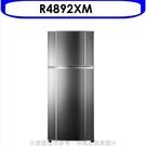 東元【R4892XM】480公升雙門變頻冰箱晶鑽鋼