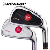 登路普DUNLOP高爾夫7號球桿練習桿DP-3男女高爾夫七號鐵gogo購