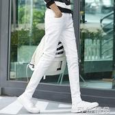 牛仔褲季新款白色牛仔褲男士韓版潮流修身顯瘦小腳褲彈力白色休閒褲子