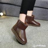 雪地靴 秋冬季新款加絨雪地靴女短靴加厚防滑短筒女靴子平底保暖學生棉鞋 Cocoa