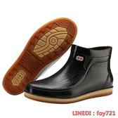 雨鞋 男士雨鞋短筒水鞋低筒廚房防滑防水耐磨工作膠鞋洗車釣魚雨靴 全館免運