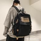 後背包 大容量原創書包男韓版原宿ulzzang 高中大學生背包潮酷後背包女森 智慧 618狂歡