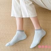 5雙 襪子女淺口短襪全棉運動襪低幫日系素色船襪【匯美優品】