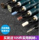 小型電磨機打磨機電動小型手持電磨機木雕工具玉石雕刻拋光機切割打孔小電鑽 麥吉良品