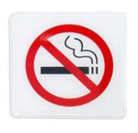 W.I.P   0254   禁止吸煙標示牌 /  個