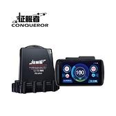 征服者 GPS CXR-9008 液晶全彩雷達測速器