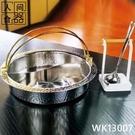 日式壽喜鍋錘印鍋具燒鍋專用鍋304花膠雞火鍋鴛鴦鍋具手工不銹鋼 wk10108
