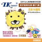潔牙智育玩具-獅子/黃/W75xH65xD35mm(裡面可藏零食)【寶羅寵品】