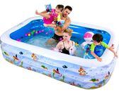 倍護嬰兒童游泳池充氣家庭嬰兒成人家用海洋球池加厚超大號戲水池第七公社