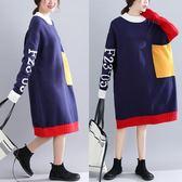 大尺碼女裝撞色高領洋裝連身裙秋冬字母大口袋中長款針織長袖毛衣裙 店慶降價