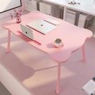 電腦桌床上小桌子折疊懶人桌大學生宿舍上鋪...