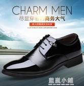 皮鞋男真皮冬季新款透氣內增高商務正裝男鞋鏤空青年婚鞋 藍嵐