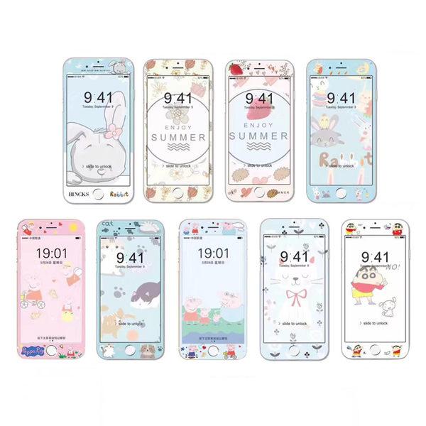 【SZ93】iPhone 6s鋼化膜 小清新卡通軟邊鋼化膜 iPhone 7/8 plus 鋼化玻璃膜 螢幕貼 手機貼膜