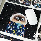 星空貓咪黑色可愛滑鼠墊手繪滑鼠墊加厚鎖邊防滑滑鼠墊『CR水晶鞋坊』