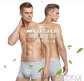 男士內褲男平角褲 透氣莫代爾內衣青年底褲 四角短褲個性韓版  遇見生活