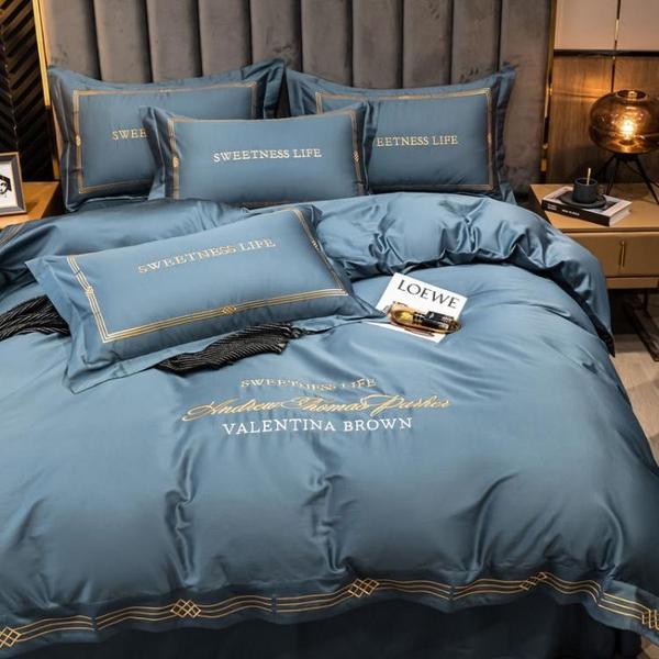 長絨棉純棉刺繡輕奢三四件套全棉床笠床單被套床上用品4
