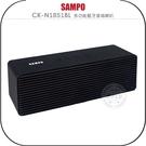 《飛翔無線3C》SAMPO 聲寶 CK-...