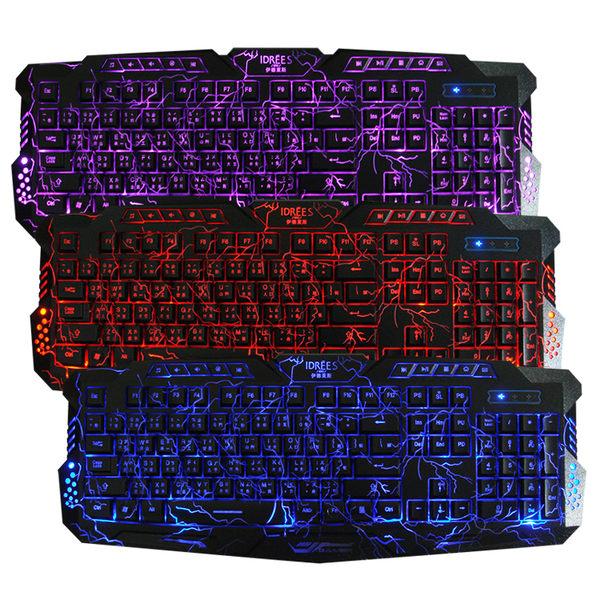 電競鍵盤 發光【台灣經銷一年保固】【繁體注音版】遊戲鍵盤 SFCF魔獸世界【PH-45】
