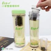 【THE LOEL】小麥雙層環保杯 500ml 荷葉綠