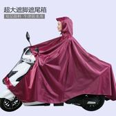 電動車踏板摩托車雨衣成人單人雙人騎行加大加厚雨披男裝女士水衣【七夕節88折】