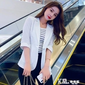 西装外套 休閒小西裝外套女韓版英倫風設計感小眾垂感夏季薄款七分袖防曬衣