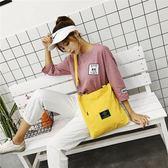 款包包長帶子雙兜布袋學生女書包校園 斜背帆布 袋