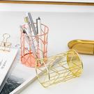 筆筒 簡約INS北歐風金屬筆筒置物架鐵藝...