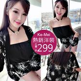 克妹Ke-Mei【AT52447】採購重推!夏日花朵開襟外套+平口褲裙套裝
