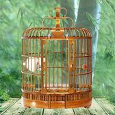 畫眉鳥籠老竹精品凱里籠川籠