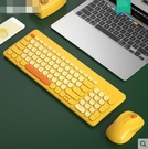 一體小型便攜無線鍵盤鼠標套