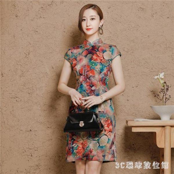 中大尺碼改良式旗袍時尚女裝大碼花色短袖短款性感修身顯瘦表演出服洋裝 LH5732【3C環球數位館】