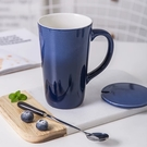 馬克杯陶瓷帶蓋勺漸變創意禮品盒裝簡約家用大容量咖啡杯牛奶杯子