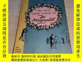 二手書博民逛書店great罕見american short stories OF DE MAUPASSANTY211464 D