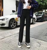 春夏新款韓版高腰休閒褲女百搭寬鬆黑色西裝褲直筒闊腿微喇叭褲子『艾麗花園』