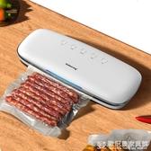 全自動商用真空封口機食品包裝機小型家用保鮮機塑封機抽真空壓縮 『歐尼曼家具館』