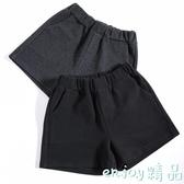 短褲女春款2018新款韓版百搭闊腿靴褲高腰大碼外穿毛呢短褲