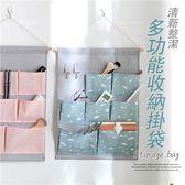 多功能牆面衣橱掛袋/置物袋/收纳袋-2色(P11803)★水娃娃時尚童裝★