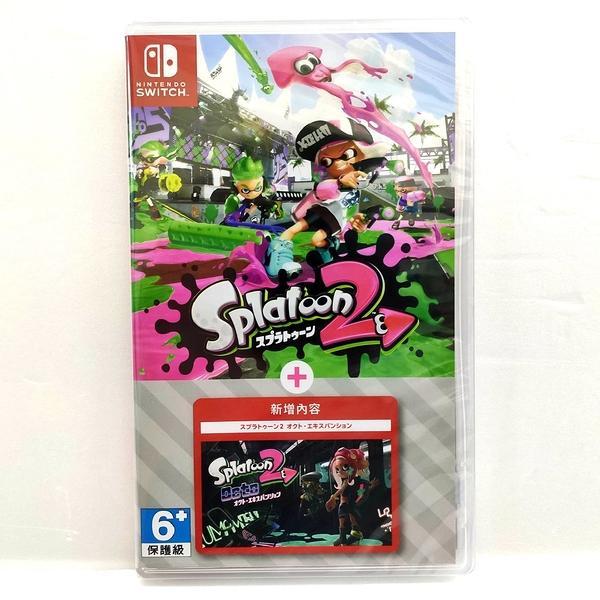 NS 任天堂Nintendo Switch 漆彈大作戰 2 斯普拉遁2 +Octo Expansion擴充票