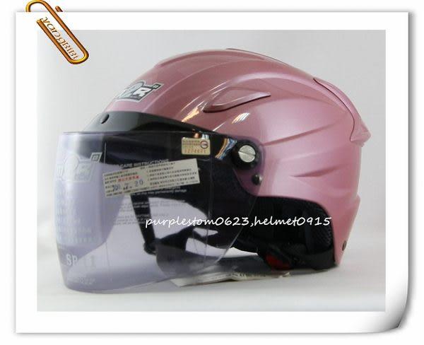 林森●M2R安全帽,半罩,雪帽,SP11,SP-11,內襯可拆洗,素色,銀粉