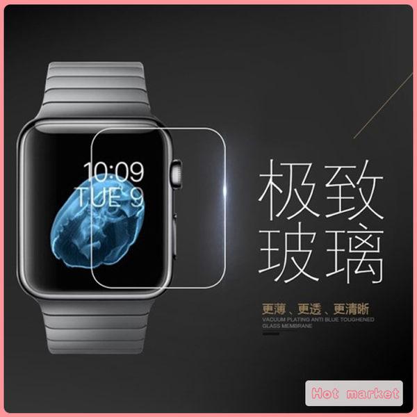 Apple Watch 智能手錶 iwatch 防爆鋼化玻璃膜 保護膜 玻璃貼 38/42mm 螢幕保護膜 保護貼