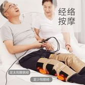 按摩腳足療機全自動揉捏小腿家用腿部按摩器老年人腳疼震動護理儀 探索先鋒