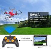 無人機男孩空拍四軸玩具成人充電戶外高清拍攝兒童自拍航拍飛行器wy【快速出貨限時八折】