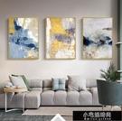 屏風 純手繪油畫簡約抽象趙無極北歐壁畫客廳裝飾畫玄關大幅美式掛畫  【全館免運】