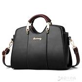 包包女韓國潮時尚女士手提包簡約百搭單肩斜背中年媽媽包  【新年好】