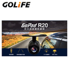 【小樺資訊】開發票 【GOLiFE】R20 倒車顯影防水後鏡頭(需搭配指定機種)