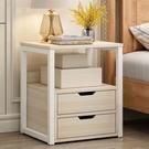 床頭櫃 床頭櫃置物架簡約現代輕奢仿實木小櫃子迷你床邊櫃小型簡易收納櫃 2021新款