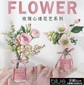 北歐假花仿真花客廳擺設玫瑰花餐桌花擺花塑料花束干插花11-14【雙十一鉅惠】