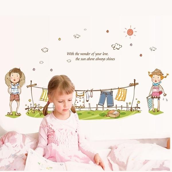 創意壁貼--晾衣小孩 AY9159-957【AF01013-957】99愛買小舖