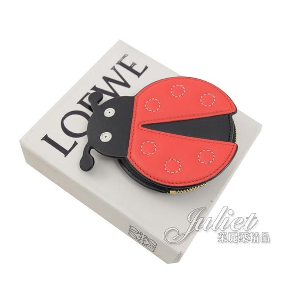 茱麗葉精品 【全新現貨 】LOEWE 壓印LOGO拼色牛皮瓢蟲零錢包.紅/黑